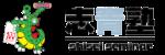 志青塾   長野県塩尻市の幼児教育・小中学生指導・高校受験の個別指導・学習塾